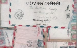 images COVER Tov in China book 400x250 300x188 - images_COVER Tov in China book-400x250