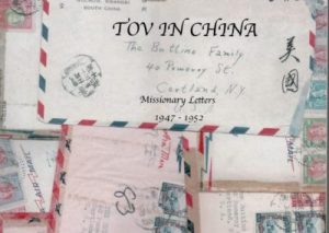 images COVER Tov in China book 566x437 400x284 300x213 - images_COVER Tov in China book-566x437-400x284