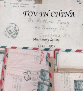 images COVER Tov in China book 566x437 400x437 275x300 - images_COVER Tov in China book-566x437-400x437
