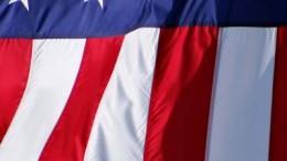 images americanflg 260x146 - images_americanflg-260x146