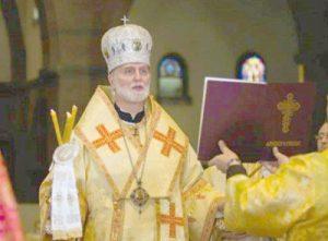 page 9 bishop gudziak 400x295 300x221 - page-9-bishop-gudziak-400x295