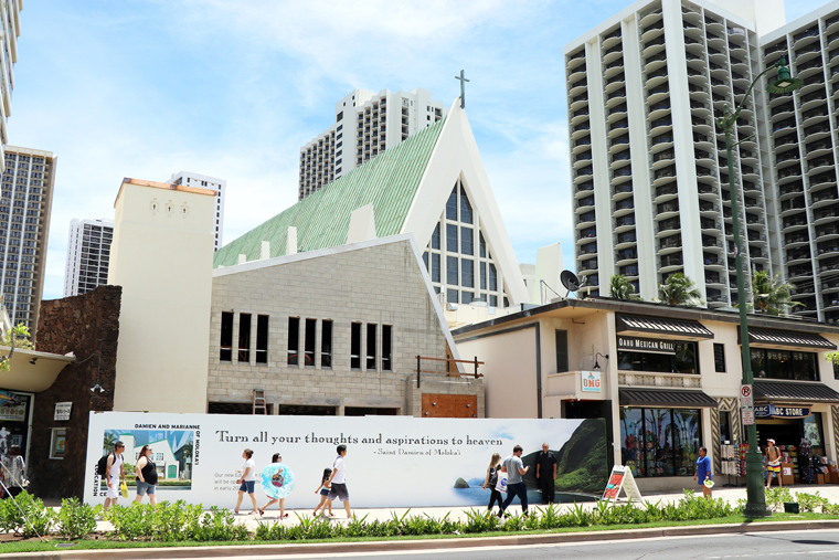 New center in Hawaii aims to teach visitors about local saints' ministry