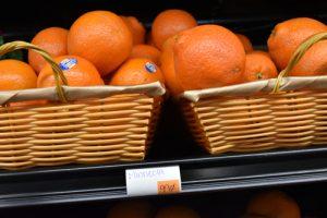oranges 300x200 - oranges